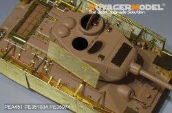 画像2: VoyagerModel [PEA451]1/35 WWII 露/ソ ロシアT-34/85「トーマシールド」ワイヤーメッシュシュルツェン(各社対応)