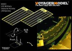 画像1: VoyagerModel [TE057] 1/35WWII米 軍用車両タイダウンフック(400個入り)(汎用)