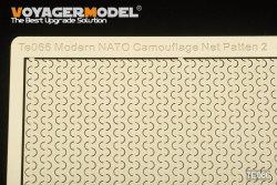画像2: VoyagerModel [TE066]現用NATO軍カモフラージュネットパターン3(180mm×90mm)(U字型)(汎用)
