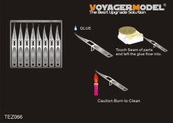 画像1: VoyagerModel [TEZ066]グルーアプリケータ2(8種)(汎用)