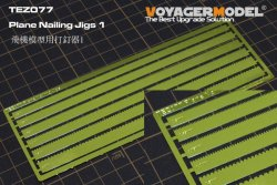 画像1: VoyagerModel [TEZ077] Plane Nailing Jigs 1(For all)