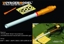 """画像1: VoyagerModel [VBS0176] 1/35 現用 露 2A28 """"グロム""""73 mm砲 金属砲身セット(汎用)"""