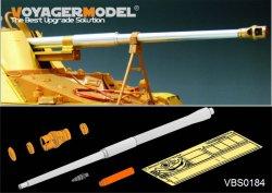 画像1: VoyagerModel [VBS0184] 1/35 WWII独 8.8cm PaK43/41 金属砲身セット(汎用)