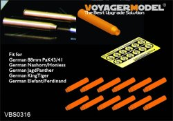 画像1: VoyagerModel [VBS0316] 1/35 WWII German 88mm L/71 Ammunition cartridge (12PCES) (GP)