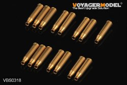 画像1: VoyagerModel [VBS0318]1/35 WWII 英 M17ポンド砲用薬莢セット(各社対応)