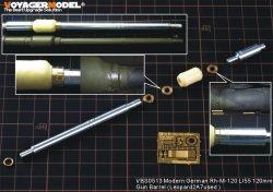 画像1: VoyagerModel [VBS0513]1/35 現用独 レオパルト2A7 120mm L/55 金属砲身セット(モンモデル TS-027)