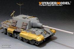 画像3: VoyagerModel [VBS0514]1/35 WWII独 ヤークトパンターII 金属砲身(アミュージング35A011用)