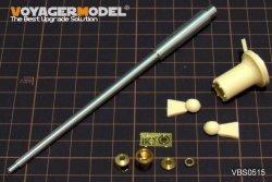 画像2: VoyagerModel [VBS0515]1/35 WWII独 L/68 10.5cm 戦車砲 金属砲身セット(汎用)