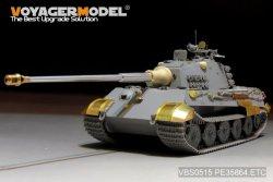 画像1: VoyagerModel [VBS0515]1/35 WWII独 L/68 10.5cm 戦車砲 金属砲身セット(汎用)