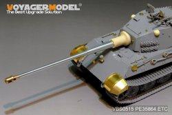 画像3: VoyagerModel [VBS0515]1/35 WWII独 L/68 10.5cm 戦車砲 金属砲身セット(汎用)