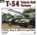WWP[G064]T54派生型写真集 69式戦車/ティラン4/ZSU-57-2他