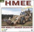 WWP[G065]現用 アメリカ陸軍HMEE-1(高機動工兵掘削車)