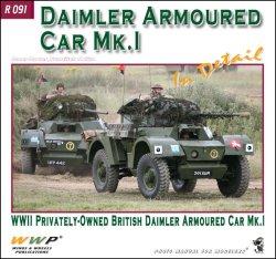 画像1: WWP[R091]WWII 英陸軍ダイムラー装輪装甲車Mk.I写真集