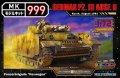 ウォルターソンズジャパン[55008]1/72 ドイツ軍3号戦車N型