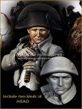 Young Miniatures[YH1846]1/10  ナポレオン アウステルリッツの戦い
