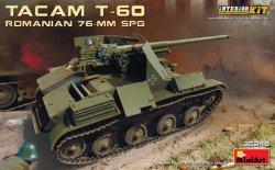 画像1: ミニアート[MA35240]1/35 ルーマニア76ミリ自走砲TACAM T-60フルインテリア(内部再現)