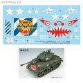 アスカモデル[35-DE23] 1/35 アメリカ中戦車 M4A3E8 シャーマン イージーエイト 朝鮮戦争デカール