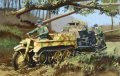 サイバーホビー[CH6446] 1/35 WW.II ドイツ軍 ケッテンクラート後期型&3.7cm PaK 36 w/フィギュア