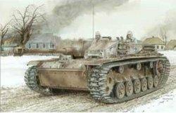 画像1: サイバーホビー[CH6644] 1/35 WW.II ドイツ軍 III号突撃砲F/8型 w/ヴィンターケッテ
