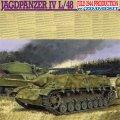 サイバーホビー[CH6369]1/35 WW.II ドイツ軍 IV号駆逐戦車L/48 1944年7月生産型