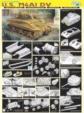 サイバーホビー[CH6404]1/35 アメリカ陸軍 M4A1 DV