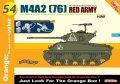 サイバーホビー [CH9154]/35 WW.II ソビエト軍 M4A2(76)シャーマン レッドアーミー