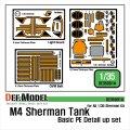 DEF.MODEL[DE35001A]M4 シャーマン ベーシックディテールアップセット