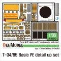 DEF.MODEL[DE35010]T-34/85 ディテールアップセット(アカデミー/タミヤ/ズベズダ用)