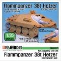 DEF.MODEL[DM35023]38t ヘッツァー 火炎放射戦車コンバージョン(アカデミー/タミヤ用)