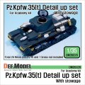 DEF.MODEL[DM35026]スコダ 35(t) ディテールアップセット(アカデミー用)