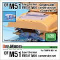 DEF.MODEL[DM35028]IDF M51 スーパーシャーマン 初期型コンバージョンセット(タミヤ用)