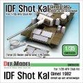 DEF.MODEL[DM35035]IDF ショット カル ギメル 1982 基本セット/ 積荷(AFVクラブ用)