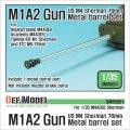 DEF.MODEL[DM35051]1/35 WWII米 M4シャーマン 76mm M1A2 戦車砲 金属砲身(汎用)