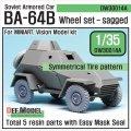 DEF.MODEL[DW30014A]BA-64B 装甲車 自重変形タイヤ(ミニアート用)