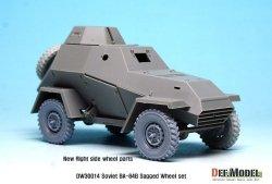 画像3: DEF.MODEL[DW30014A]BA-64B 装甲車 自重変形タイヤ(ミニアート用)