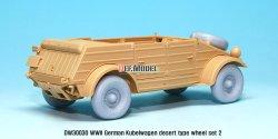 画像3: DEF.MODEL[DW30030]キューゲルワーゲン デザートホイールセット 2(タミヤ用)