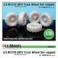 DEF.MODEL[DW35017]U.S. M1078 LMTV トラック 自重変形タイヤ(トランぺッター用)