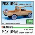 DEF.MODEL[DW35051]トヨタ ランドクルーザー ピックアップトラック 自重変形タイヤ1(モンモデルVS004用)