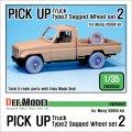 DEF.MODEL[DW35052]トヨタ ランドクルーザー ピックアップトラック 自重変形タイヤ2(モンモデルVS004用)