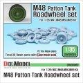 DEF.MODEL[DW35063]アメリカ M48 主力戦車ロードホイールセット(1/35 M48キット用)