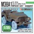 DEF.MODEL[DW35075]アメリカ 38A1 4X4 トラック 自重変形タイヤセット(AFVクラブ用)