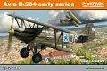 エデュアルド [EDU70103]1/72アビアB.534初期型デュアルコンボ