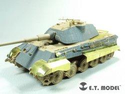 画像1: E.T.MODEL[E35-273]1/35 WWII 独 キングタイガー ポルシェ砲塔用基本セット(モンモデル用)