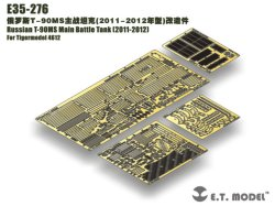 画像5: E.T MODEL[E35-276]1/35 現用 露 T-90MS主力戦車(2011-2012年)セット(タイガーモデル4612用)