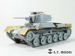 画像1: E.T MODEL[E35-277]1/35 WWII 中国人民解放軍(PLA) 97式中戦車「功臣号 Gong Chen Hao」 (ドラゴン6880用)