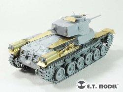 画像3: E.T MODEL[E35-277]1/35 WWII 中国人民解放軍(PLA) 97式中戦車「功臣号 Gong Chen Hao」 (ドラゴン6880用)