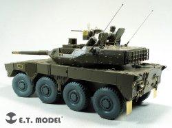 画像2: E.T MODEL[E35-283]1/35 現用 JGSDF 陸上自衛隊 16機動戦闘車(タミヤ用)