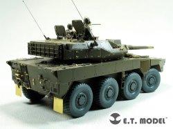 画像3: E.T MODEL[E35-283]1/35 現用 JGSDF 陸上自衛隊 16機動戦闘車(タミヤ用)