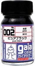 ガイアノーツ[002]ピュアブラック 光沢