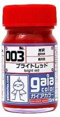 ガイアノーツ[003]ブライトレッド 光沢